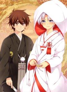 Rating: Safe Score: 9 Tags: japanese_clothes kimono yukari0080 User: mash