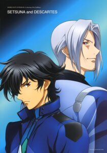 Rating: Safe Score: 2 Tags: chiba_michinori descartes_shaman gundam gundam_00 male setsuna_f_seiei User: Radioactive