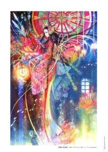 Rating: Safe Score: 23 Tags: fuzichoko kimono User: petopeto
