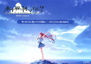 Rating: Safe Score: 37 Tags: abhar deep_blue_sky_&_pure_white_wings misaki_kurehito miyamae_tomoka seifuku User: admin2
