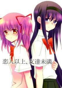 Rating: Safe Score: 5 Tags: akemi_homura kaname_madoka puella_magi_madoka_magica seifuku tama_two_(fukuya) User: Radioactive