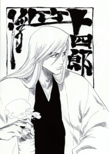 Rating: Safe Score: 3 Tags: bleach kubo_tite male monochrome ukitake_juushirou User: Radioactive