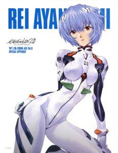 Rating: Safe Score: 48 Tags: ayanami_rei bodysuit neon_genesis_evangelion sadamoto_yoshiyuki User: Aurelia