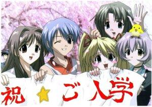 Rating: Safe Score: 3 Tags: gokajou_satsuki happy_lesson hitotose_chitose ichimonji_mutsuki ninomai_kisaragi sanzein_yayoi shitennou_uzuki User: Radioactive