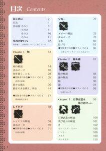 Rating: Safe Score: 0 Tags: index_page User: crim