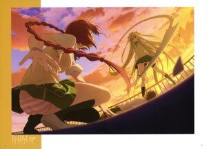 Rating: Questionable Score: 54 Tags: golden_darkness kurosaki_mea oka_yuuichi pantsu seifuku shimapan to_love_ru to_love_ru_darkness yuuki_rito User: SubaruSumeragi