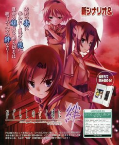 Rating: Safe Score: 4 Tags: alchemist_(company) ekusa_takahito higurashi_no_naku_koro_ni houjou_satoko ryuuguu_rena sonozaki_mion User: Radioactive