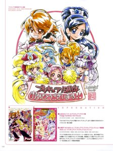 Rating: Questionable Score: 3 Tags: futari_wa_pretty_cure kamikita_futago pretty_cure User: drop