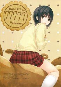 Rating: Safe Score: 57 Tags: aoyama_sumika coffee-kizoku seifuku User: Twinsenzw