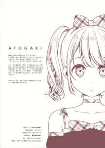 Rating: Safe Score: 32 Tags: 5_nenme_no_houkago kantoku kurumi_(kantoku) monochrome User: Hatsukoi