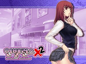 Rating: Safe Score: 38 Tags: lee_soo-hyon pantsu park_jae-kyung seifuku unbalance_x_unbalance wallpaper User: hirotn