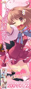 Rating: Safe Score: 16 Tags: 4koma flyable_heart inaba_yui ito_noizi seifuku stick_poster unisonshift User: LHM-999