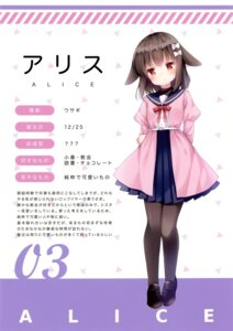 Rating: Questionable Score: 16 Tags: koiko_irori User: kiyoe