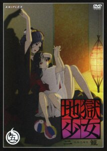 Rating: Safe Score: 9 Tags: disc_cover enma_ai hane-onna jigoku_shoujo kimono oka_mariko screening User: Radioactive