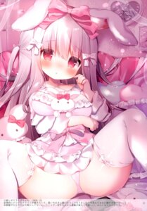 Rating: Questionable Score: 29 Tags: koma_momozu possible_duplicate User: Radioactive