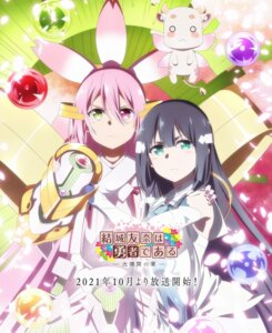 Rating: Safe Score: 11 Tags: dress heterochromia tagme tougou_mimori yuuki_yuuna yuuki_yuuna_wa_yuusha_de_aru User: saemonnokami