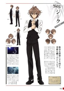Rating: Safe Score: 5 Tags: character_design expression fate/apocrypha fate/stay_night male profile_page sieg_(fate/apocrypha) User: drop