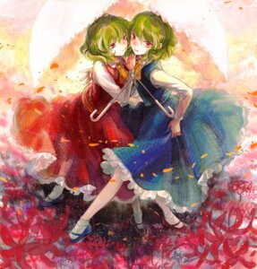 Rating: Safe Score: 8 Tags: demo_(takakong) kazami_yuuka touhou User: Mr_GT