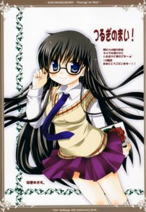 Rating: Safe Score: 6 Tags: megane sakamaki_akimu seifuku tsurugi_no_mai! User: MirrorMagpie