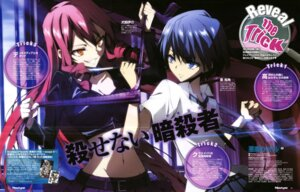 Rating: Safe Score: 14 Tags: akuma_no_riddle azuma_tokaku ide_naomi inukai_isuke seifuku User: drop