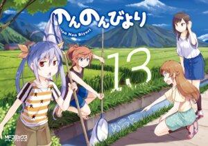 Rating: Safe Score: 13 Tags: atto ichijou_hotaru koshigaya_komari koshigaya_natsumi miyauchi_renge non_non_biyori tagme User: kiyoe
