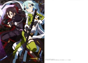 Rating: Safe Score: 28 Tags: armor gun gun_gale_online kawamura_kousuke kirito sinon sword sword_art_online User: drop