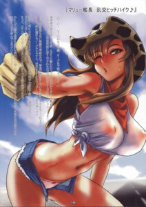 Rating: Questionable Score: 29 Tags: areola erect_nipples fujidana fujito gundam gundam_seed murrue_ramius pantsu see_through wet User: Kaerus