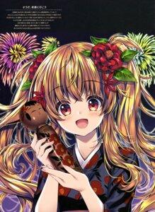 Rating: Safe Score: 12 Tags: kimono mizuki_yuuma User: drop