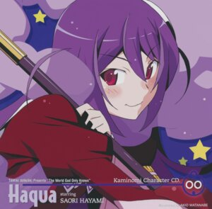Rating: Safe Score: 25 Tags: disc_cover haqua_du_lot_herminium kami_nomi_zo_shiru_sekai watanabe_akio User: aoie_emesai