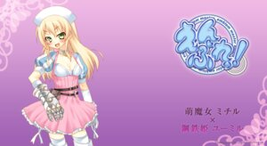 Rating: Safe Score: 6 Tags: emblem_master queen's_blade wallpaper ymir User: Lord_Satorious