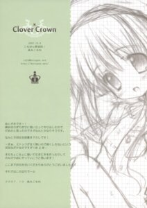 Rating: Safe Score: 2 Tags: korupon_tantei_dan! morinaga_korune User: crim