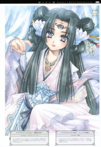 Rating: Safe Score: 12 Tags: aquarian_age japanese_clothes kawaku User: midzki
