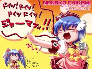 Rating: Safe Score: 7 Tags: chibi chikami_futaba chikami_nanako festa!!_-hyper_girls_pop- lass namikai_harukaze seifuku wallpaper User: maurospider