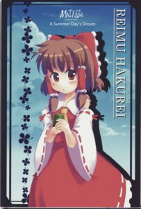 Rating: Safe Score: 4 Tags: disc_cover hakurei_reimu maikaze miko screening tokine touhou User: Sangwoo