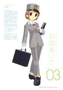 Rating: Safe Score: 2 Tags: ishida_aiko jpeg_artifacts mibu_natsuki screening tetsudou_musume uniform User: hirosan