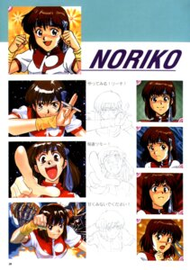 Rating: Safe Score: 4 Tags: gunbuster takaya_noriko User: oldwrench