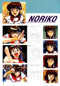Rating: Safe Score: 6 Tags: gunbuster takaya_noriko User: oldwrench