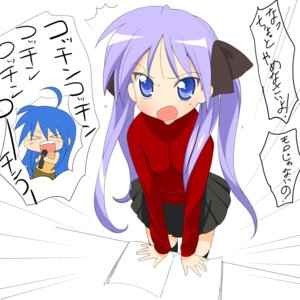 Rating: Safe Score: 5 Tags: a1 cosplay fate/stay_night hiiragi_kagami initial-g izumi_konata lucky_star User: Radioactive