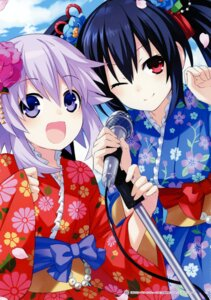Rating: Safe Score: 30 Tags: choujigen_game_neptune kami_jigen_idol_neptune_pp kimono neptune noire tsunako User: Radioactive