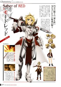 Rating: Safe Score: 7 Tags: armor character_design expression fate/apocrypha fate/stay_night profile_page sword User: drop