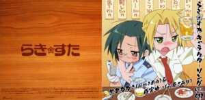 Rating: Safe Score: 2 Tags: horiguchi_yukiko kuroi_nanako lucky_star narumi_yui User: Radioactive
