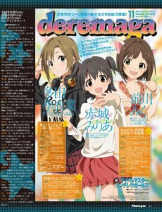 Rating: Safe Score: 17 Tags: akagi_miria akai_toshifumi animal_ears headphones maekawa_miku open_shirt tada_riina the_idolm@ster the_idolm@ster_cinderella_girls User: saemonnokami