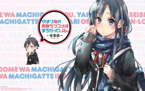 Rating: Safe Score: 20 Tags: hikigaya_hachiman kazuki_rechi seifuku sweater wallpaper yahari_ore_no_seishun_lovecome_wa_machigatteiru. yukinoshita_yukino User: Korino