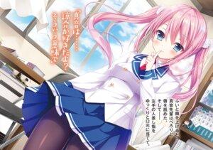 Rating: Safe Score: 28 Tags: pantyhose seifuku shiwasu_horio skirt_lift tagme User: kiyoe