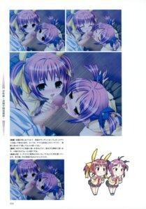 Rating: Explicit Score: 9 Tags: aojiru censored chibi fellatio handjob inyouchuu loli momono_komomo momono_sumomo penis seifuku tinkerbell_(company) User: EchelonV