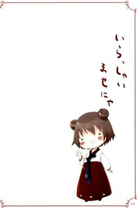 Rating: Safe Score: 8 Tags: chibi kaedena_akino miko teapot User: Radioactive