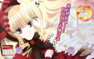 Rating: Safe Score: 17 Tags: kirakishou rozen_maiden sakai_kyuuta shinku User: drop