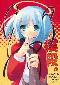 Rating: Safe Score: 28 Tags: bokusatsu_tenshi_dokuro-chan fujitsubo-machine ito_noizi mitsukai_dokuro User: Kalafina