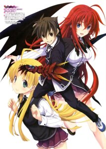 Rating: Safe Score: 29 Tags: armor asia_argento highschool_dxd hyoudou_issei rias_gremory seifuku wings User: drop