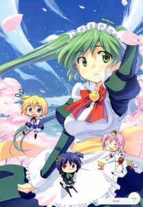 Rating: Safe Score: 4 Tags: akieda black_lemon-chan lemon-chan maron-chan melon-chan melonbooks User: syaoran-kun
